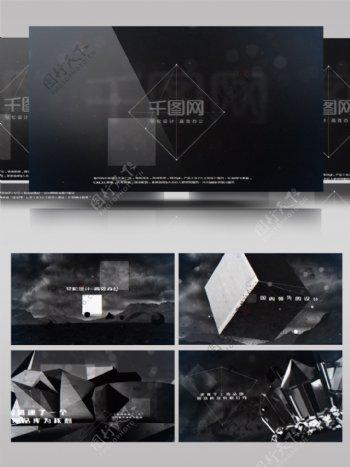 另类创意的几何图形与黑白艺术大片展AE