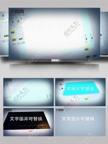 纯白简约大气企业全息内容展示ae模板
