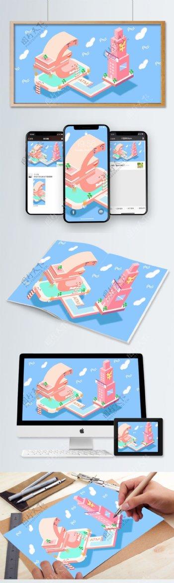 原创2.5D金融欧元清新风格矢量插画