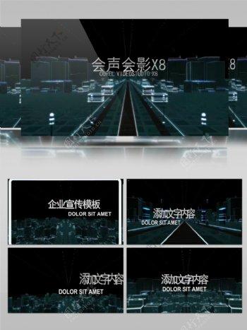 2019蓝色建筑企业宣传会声会影模板