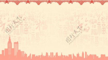 中国风新年禁止烟花炮竹公益宣传会声会影