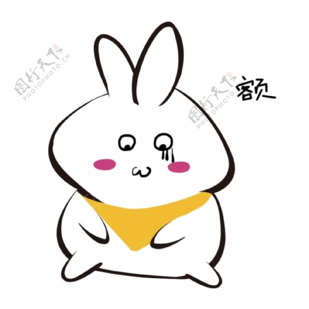呆萌吃货兔小白卡通动物表情包