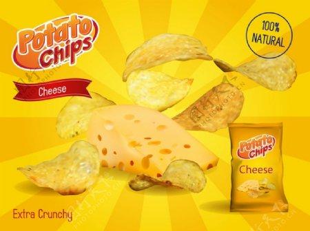 薯片广告海报矢量图