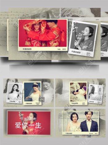 清新时尚纯白简约婚礼照片展示AE模板