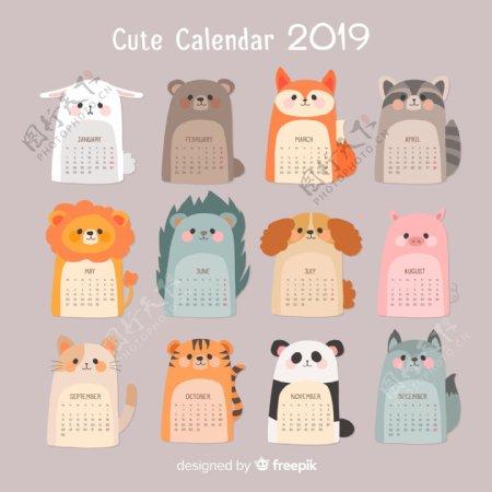 可爱2019年动物年历