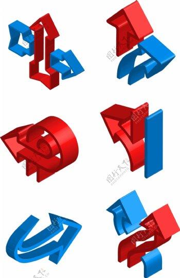 2.5D红蓝色箭头PPT元素可商用素材
