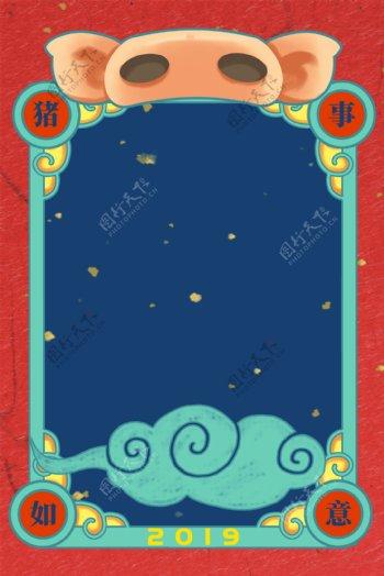 牌照框装饰素材新年卡