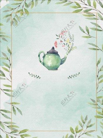 清新手绘花藤边框下午茶宣传背景