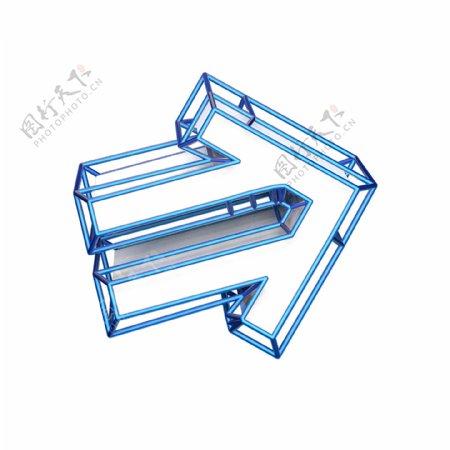 炫酷蓝色箭头装饰创意3D