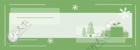 家居环境草木绘效果合成