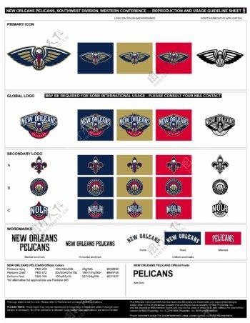 新版NBA新奥尔良鹈鹕logo