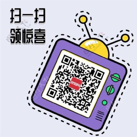 金猪招财微信拜年小视频AE模板