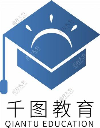 学士帽成教教育培训机构logo标志设计