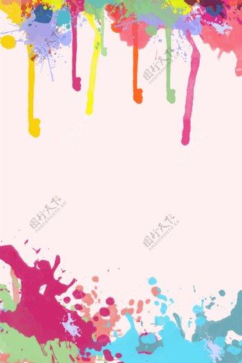 彩色泼墨H5背景素材