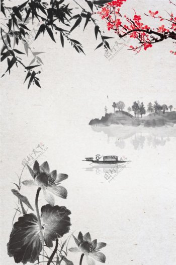 中国风水墨梅花荷花psd分层H5背景