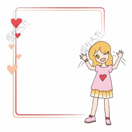 儿童节挥手的可爱女童边框矢量