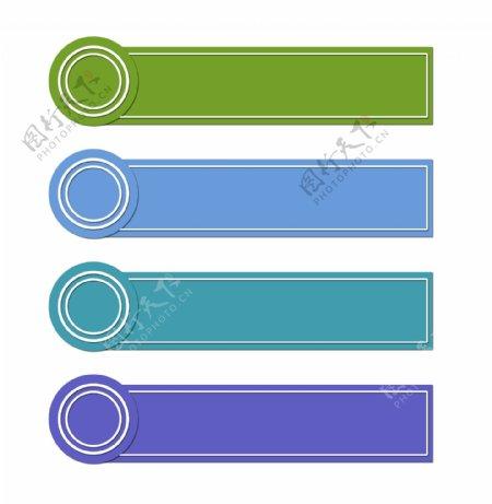 长方形图案PPT目录插图