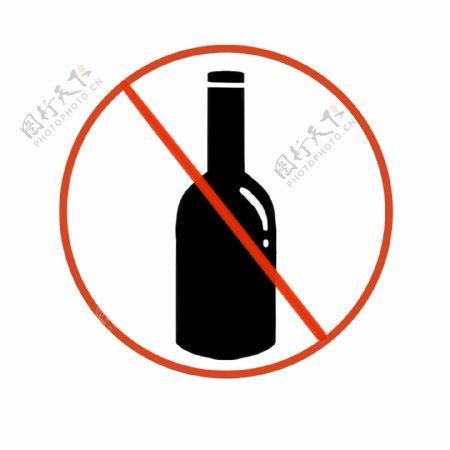 禁止喝酒警示图标
