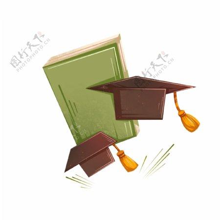 学士帽和书籍