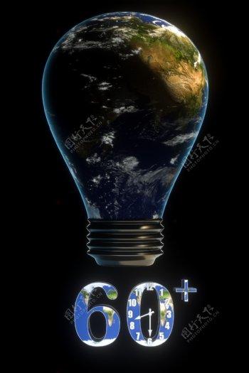 地球一小时环保公益H5背景