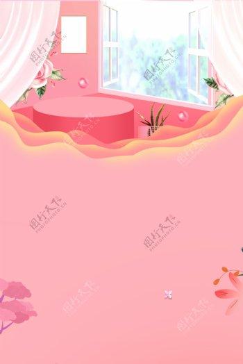 粉色电商促销简约清新感恩母亲节背景图