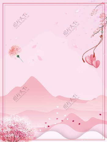 剪纸风2019粉色母亲节背景