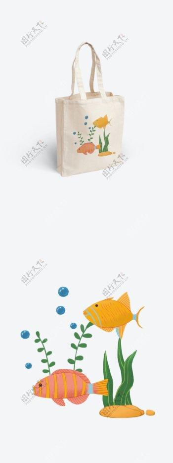 帆布袋包装海洋鱼儿小清新插画