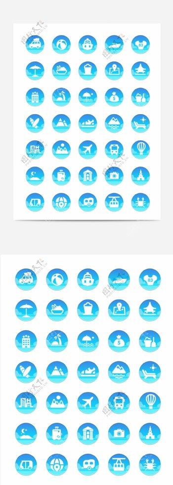 旅游主题icon设计