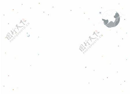 星空github网站背景