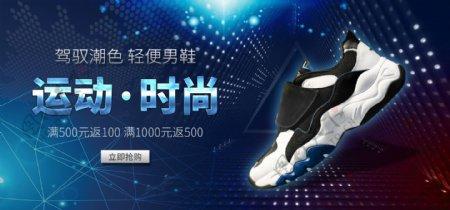科技风运动休闲男鞋banner海报