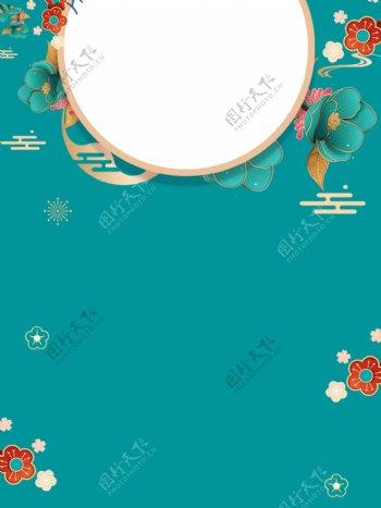 天猫奥特莱斯蓝色背景素材