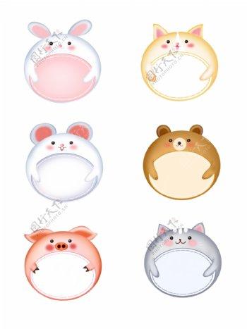 卡通圆形动物边框