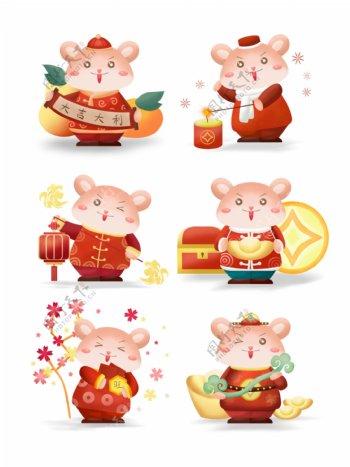 2020鼠年贺岁可爱卡通鼠形象