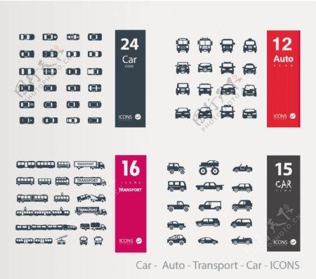 各类矢量汽车图标