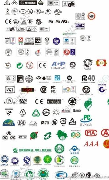 各种认证标志大全矢量