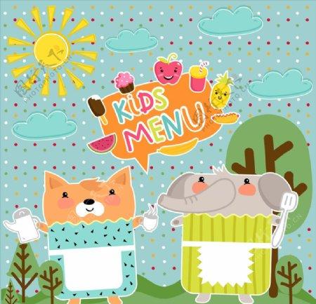 儿童菜单插画