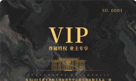 黑色高端VIP贵宾卡会员卡黑金