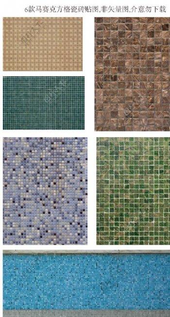 6款马赛克方格瓷砖贴图非矢量图