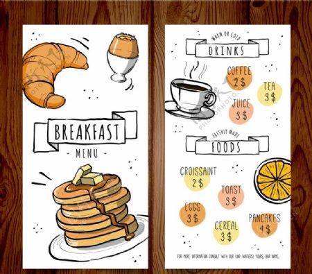 彩绘餐馆早餐菜单正反面