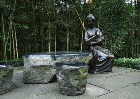 杜甫草堂塑像古代美女石桌