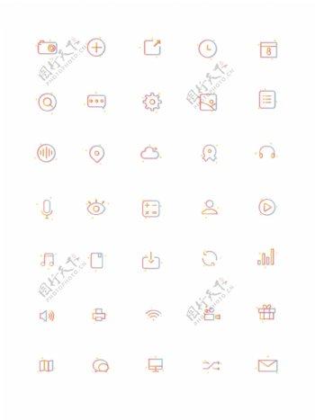 手机主题icons