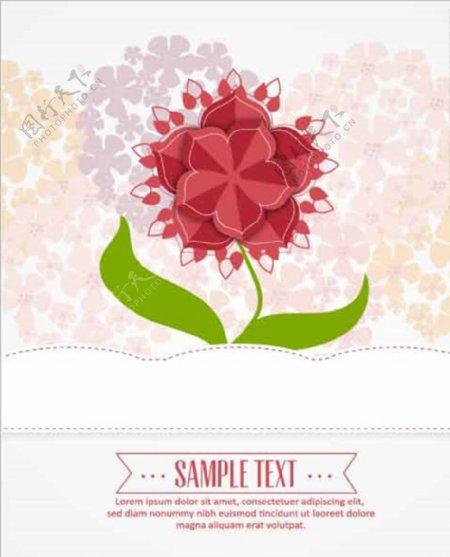 红色卡通花朵背景封面设计