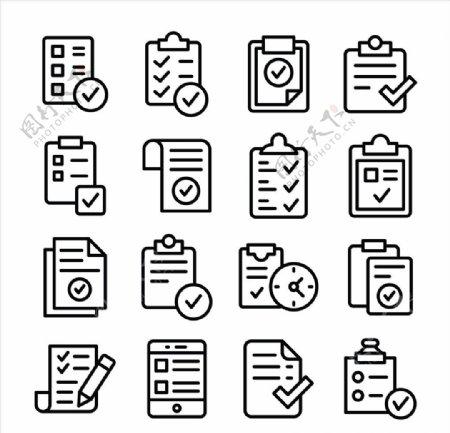 简约线性文档icon图标