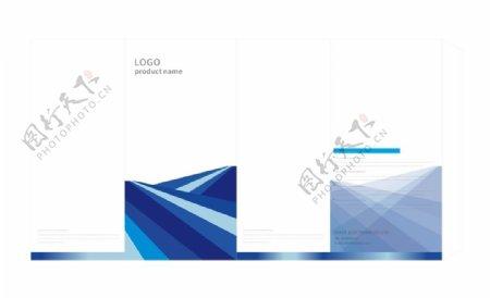包装封套设计不规则几何蓝色