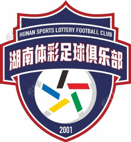 湖南体彩足球俱乐部队徽