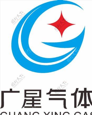 广星气体LOGO标志商标