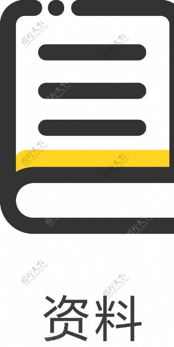 ui网页小图标