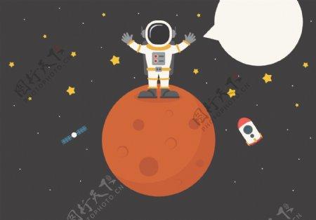 可爱儿童画航天教育海报展板矢量