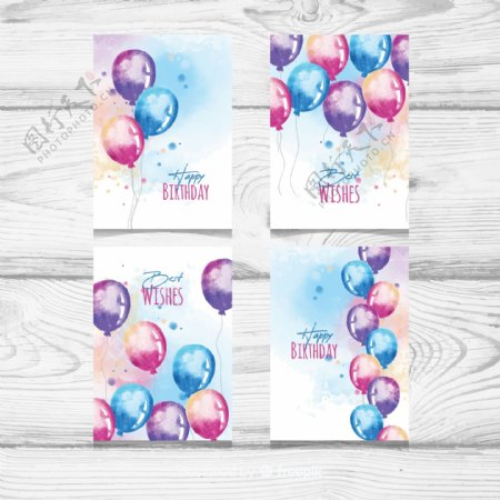 水彩绘气球生日卡片