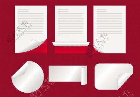 空白纸张样机